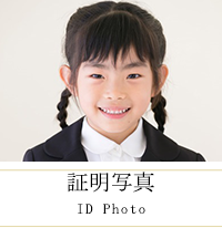 id-photo