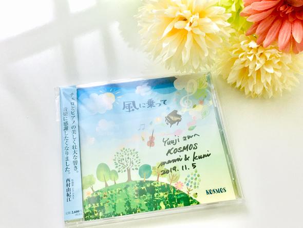 KOSMOS 2ndアルバム